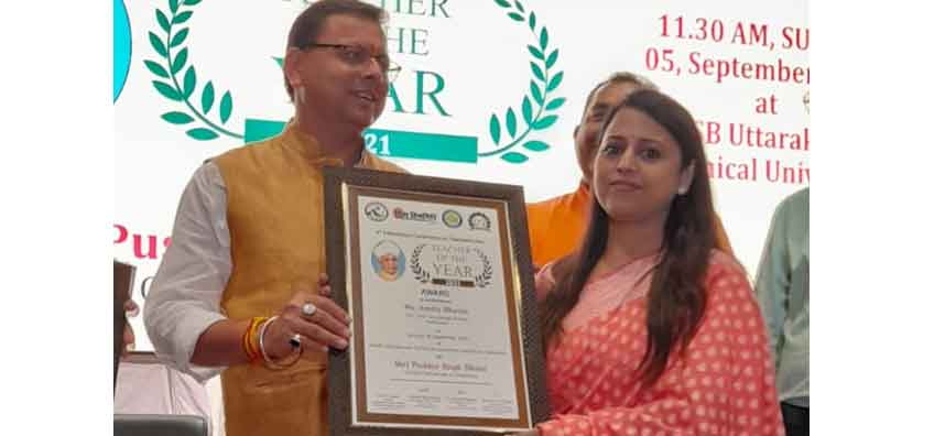 TonsBridge Teacher Honoured by the Chief Minister
